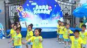浙江省 温州市 佳艺幼儿园 中国娃娃
