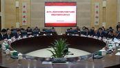 中国长城(温州)自主创新基地项目落户经开区