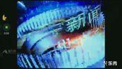 《花都影视》【新闻片头】B站十周年HITV影院的家乡,广东省肇庆市广宁广播电视台《广宁新闻》