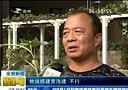 郑州市民建楼顶花园 各方观点不一[新闻早报]