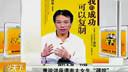 """唐骏在南京林大讲座,遭南大女生小杜""""踢馆""""你的成功还可以复印 羞辱学历门"""