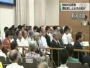新潟 原発運転差止求-2012.7.12