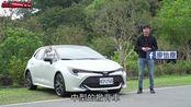 丰田2020款Auris 完全体TSS2.0 挑战掀背王者宝座 (台湾试驾)