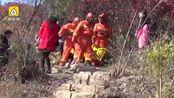 11月6日,山东青州,一女驴友在庙子镇仁河山锯齿崖跌落山间,被救出时已无生命体征
