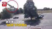 美国:79岁老人开飞机买早点 撞树后机身180度旋转完美落地