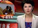 """http://jm.52eco.com www.51xiangxun.com不丹国王婚庆最后一天上演""""一吻完婚"""""""