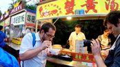老外来到哈师大夜市吃蟹黄汤包,一个包子用了3根吸管,感叹好喝