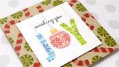 【K神圣诞卡系列2019】利用印章套图技巧制作温暖毛衣风圣诞卡片|Holiday Card Series2019 Stamp Kissing Technique