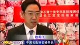 南京检查免疫性不孕不育多少钱