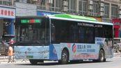 柳州恒达巴士30路公交车半程(东门(上行)~旅游集散中心(德润小学))前座前方展望pov