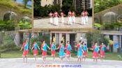 安庆碧桂园广场舞《九九艳阳天》编舞:杨丽萍,制作:快乐