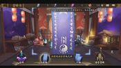 【玄学画符】《阴阳师》一天内相同的符咒图案抽到的两个SSR(茨木童子+玉藻前