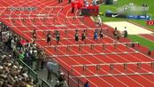 【整点看新闻31日9点】中国百米37年终破10秒