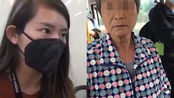 【台湾】女生身体不适坐爱心座 大妈怒吼逼让座:知不知羞耻啊