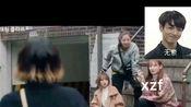 【BTS &梨泰院class】用这个片段来表达一下我对于xz 粉丝举报泰亨solo曲和举报闵玧其骂bts是18线小破团的心情吧!