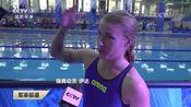 [军事报道]直通军运会:空军五项射击游泳开赛 程新获得游泳总评第二名