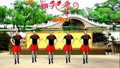 后村镇马家店广场舞(美丽的遇见)水兵舞