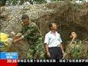 [视频]安徽宣城:军民奋力封堵塌陷江堤