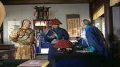 铁将军阿贵:阿贵在军机处学了一下午,皇上过来检查成果,还可以