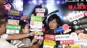 【yes娛樂】五月天怪獸難舍香港情結 第九張專輯即將面世