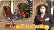 健康北京:【众志成城,防控疫情】,北京动物园复园,控制人流