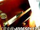 乐清柳市青年阳光宾馆预订电话4006501123_价格房价查询地址位置