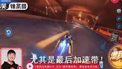 QQ飞车辣条哥:跟广州的粉丝单挑,他开车竟然是极速大Q吧