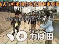 [中字]090315 FBS Night Shuffle Preview - 有天俊秀昌珉福冈宣传预告[TVXQKD]