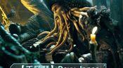 【手风琴】加勒比海盗《Davy Jones》飞翔的荷兰人号 章鱼船长