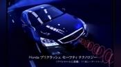 本田inspire英速派(7代雅阁)日本地区广告CM