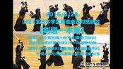 【衝撃のツキ!有効打33本!東西対抗 剣道一本集】H27全日本学生剣道東西対抗 (東軍勝利 竹ノ内、柳田、梅ヶ谷、山田)