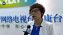 中国妇女发展基金会白衣天使基金项目办主任霍海云采访