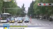 渭南:男子两次酒驾被吊销驾照 持变造驾驶证开车被拘留