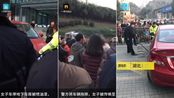 1月9日,湖北宜昌,一辆轿车停在小区的地下车库,被喷上黑油漆。女车主一气之下将车