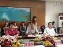 视频: 红木家具十大品牌--东成红木总经理受聘于华农林学院兼职教授