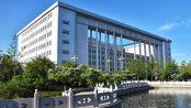 辽宁财贸学院2017级环境设计三班生活日常