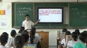 [配课件教案]2.高中物理必修一《3 运动快慢的描述──速度》安徽省市一等奖