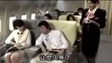 搞笑视频:四川省南部县李老酸第一次坐飞机