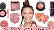 【Karima McKimmie】21款腮红对比测评:不同质地光泽和色彩、平价&贵价