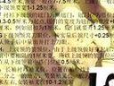 镐京学院信管0912马璐瑶服装能力模块制作模块