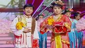 有东北三宝之称的郭旺,一首传统二人转月牙五更,这嗓子好的惊人