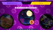 【Muse dash】重录 吹雪LV.9 大触难度FC+S