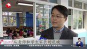 健康照明点亮课堂 上海签发全国首张教室健康照明环境认证证书