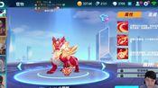 【qq飞车手游】台服最新宠物「火麒麟」开箱! 特性触发氮气动力+20%! (转载)