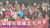 南京扬子江户外俱乐部七周年庆活动 高淳水慢城游