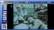 【MT字幕组】人物映像系列 导演 黑泽明【NHK纪录片】