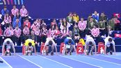 男子50米短跑预赛A组:周政杰完美起跑优势巨大率先冲线!