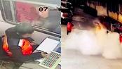现场速递 | 司机向高速收费员脸上吐口水;男孩往窨井扔爆竹被炸飞冲天