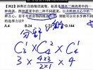 日照市2011年公务员_河南公务员事假规定_公务员考试简历范文_