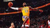 [最强NBA]詹皇高帅踩点暴扣集锦(节奏向):白嫖算我输。